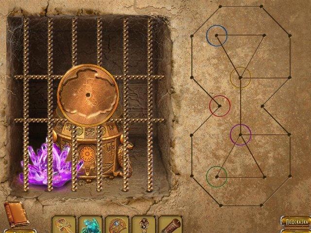 Храм жизни. Легенда четырех элементов - screenshot 5