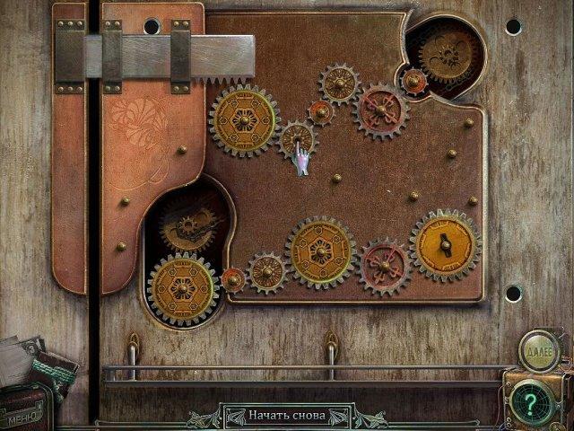 Агентство аномальных явлений. Тайна приюта Синдерстоун. Коллекционное издание - screenshot 6