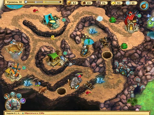 Юный Чародей - screenshot 2