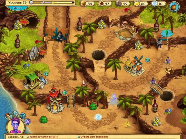 Юный Чародей - screenshot 3
