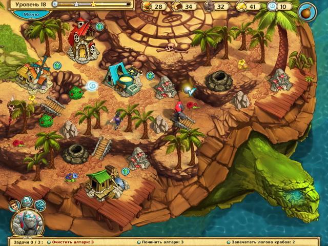 Юный Чародей - screenshot 5