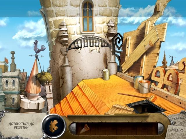 Большой секрет маленького города - screenshot 4