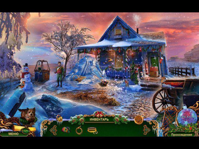 Дух Рождества. Неприятности в Стране Оз. Коллекционное издание - screenshot 1