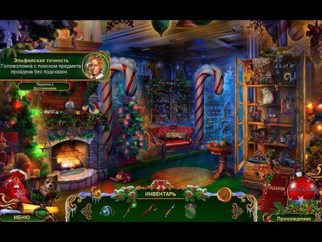 Дух Рождества. Неприятности в Стране Оз. Коллекционное издание - screenshot 6