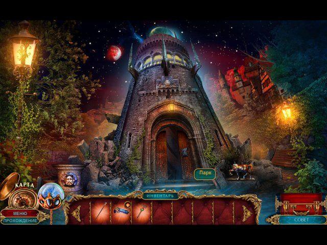 Антикварное общество. Затмение над Месиной. Коллекционное издание - screenshot 6