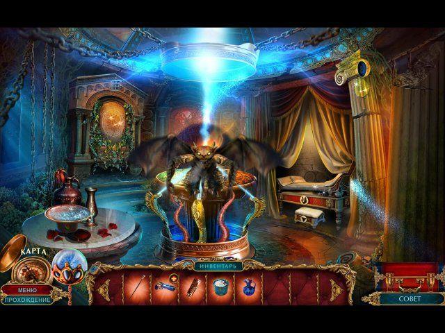 Антикварное общество. Затмение над Месиной. Коллекционное издание - screenshot 7