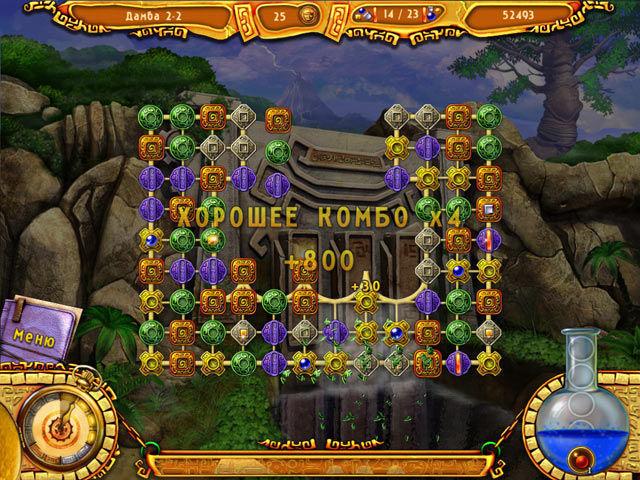 Проклятие Монтесумы - screenshot 2