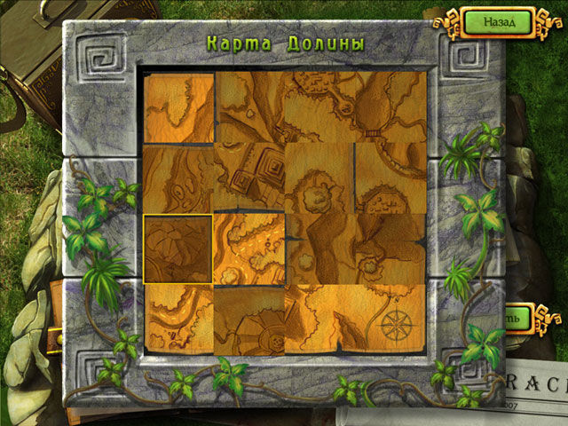 Проклятие Монтесумы - screenshot 7