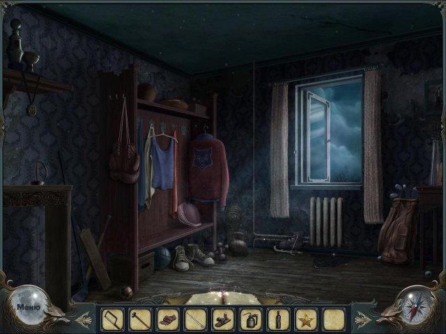 Проклятие оборотней - screenshot 2