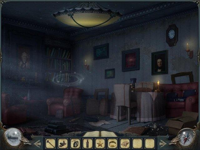 Проклятие оборотней - screenshot 3
