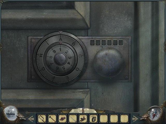 Проклятие оборотней - screenshot 5