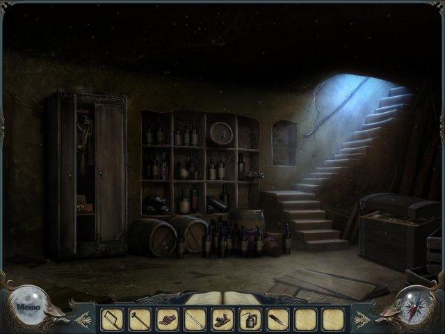 Проклятие оборотней - screenshot 7