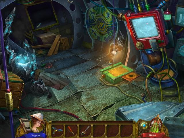 Эзотерика. Полая Земля - screenshot 1