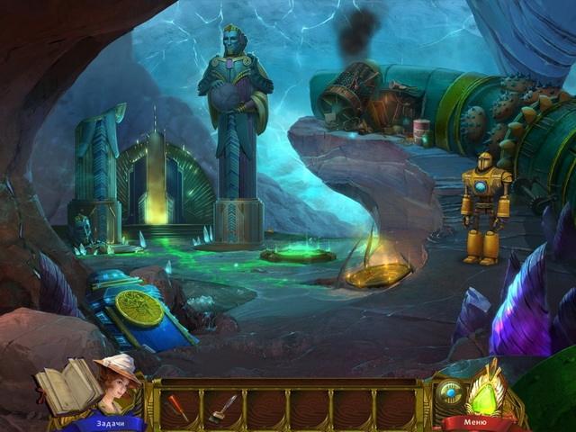Эзотерика. Полая Земля - screenshot 2