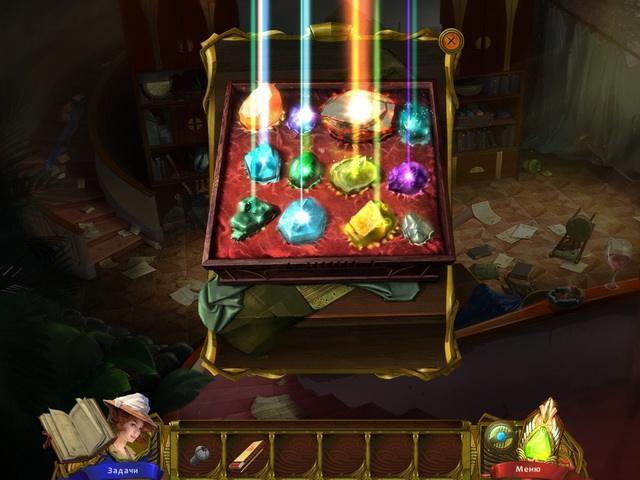 Эзотерика. Полая Земля - screenshot 3