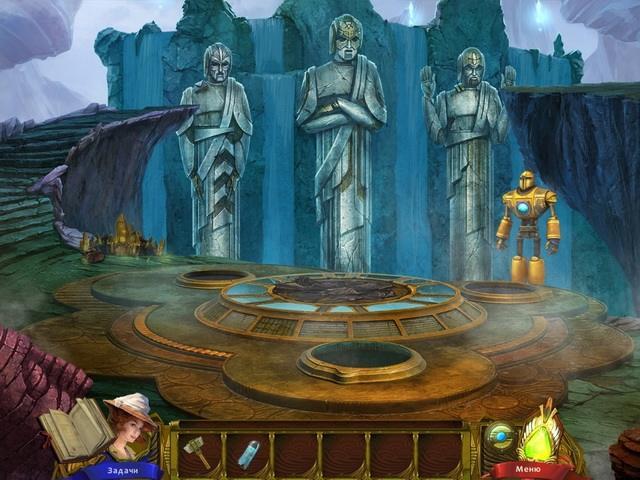 Эзотерика. Полая Земля - screenshot 5