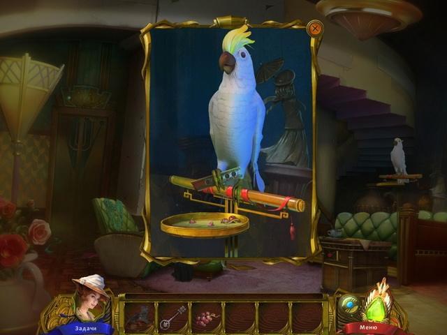 Эзотерика. Полая Земля - screenshot 6
