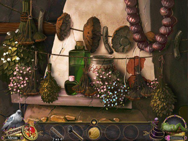 Дальние королевства - screenshot 2