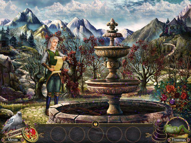 Дальние королевства - screenshot 3