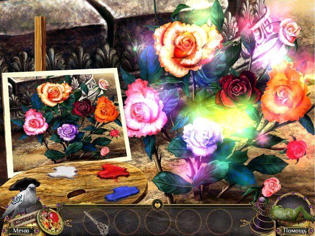 Дальние королевства - screenshot 5