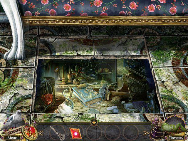 Дальние королевства - screenshot 6