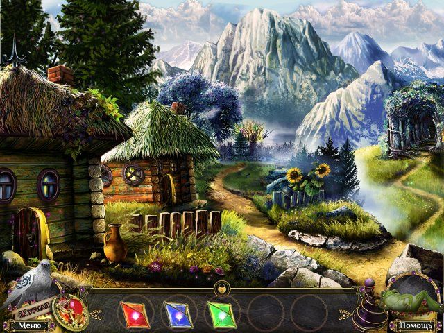 Дальние королевства - screenshot 7