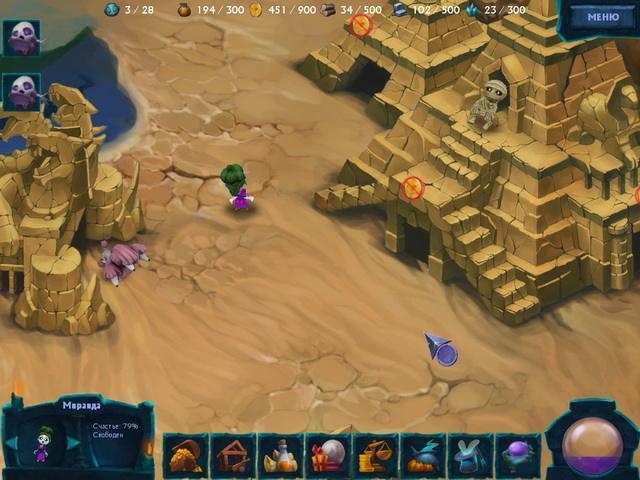 Подземный Мир - screenshot 2