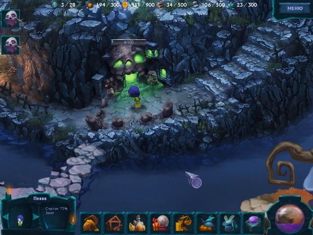 Подземный Мир - screenshot 3