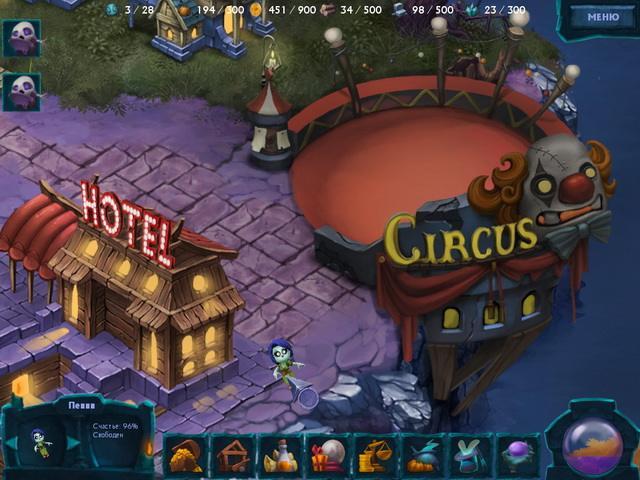 Подземный Мир - screenshot 5