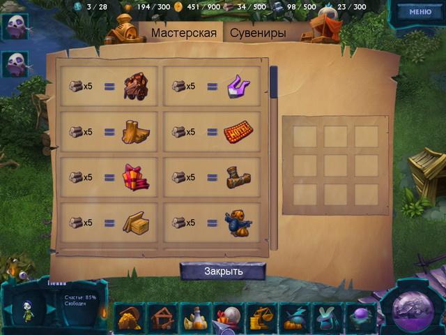 Подземный Мир - screenshot 7