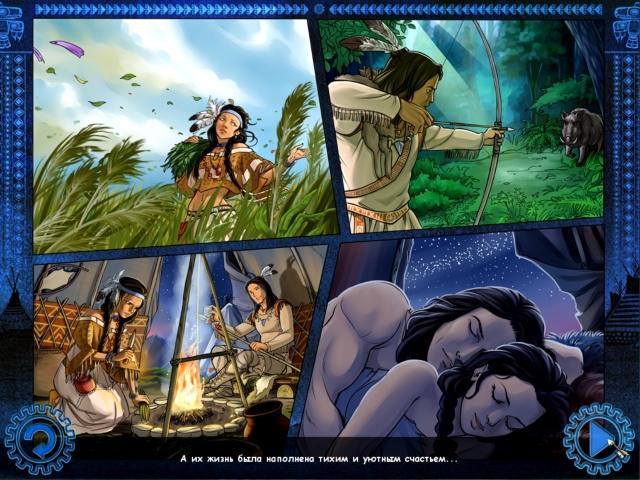 Индейцы - screenshot 2