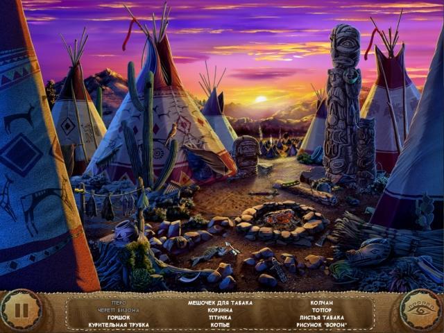 Индейцы - screenshot 3