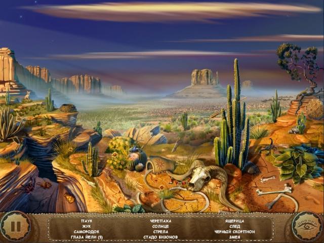 Индейцы - screenshot 7