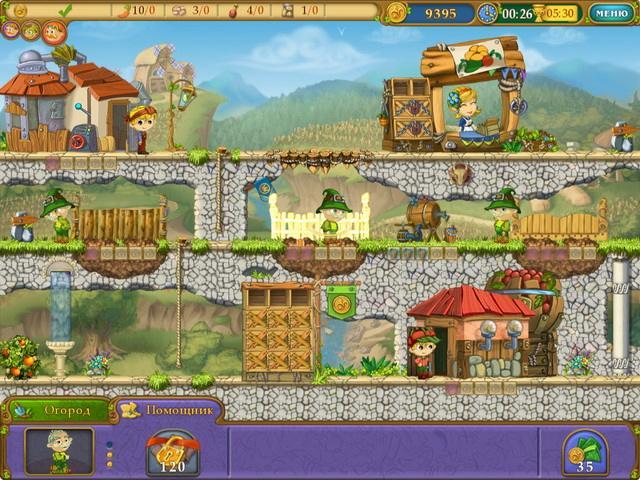 Тридевятая ферма - screenshot 4