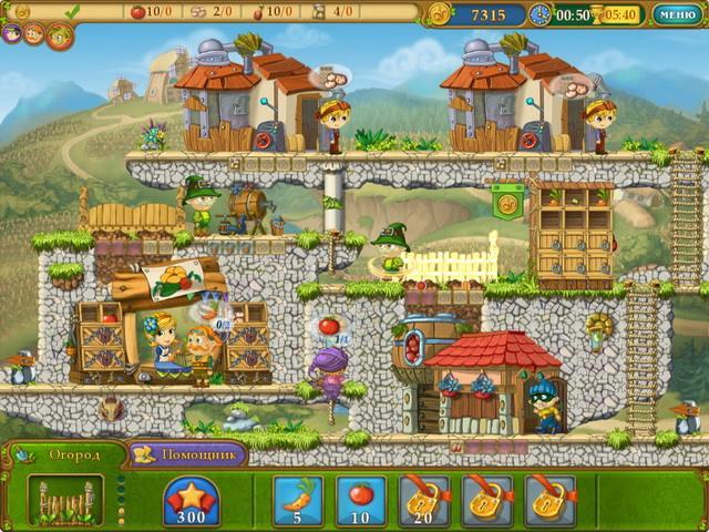 Тридевятая ферма - screenshot 5