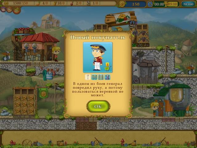 Тридевятая ферма - screenshot 6