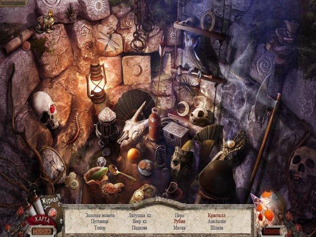Хранители. Последняя тайна Ордена. Коллекционное издание - screenshot 2