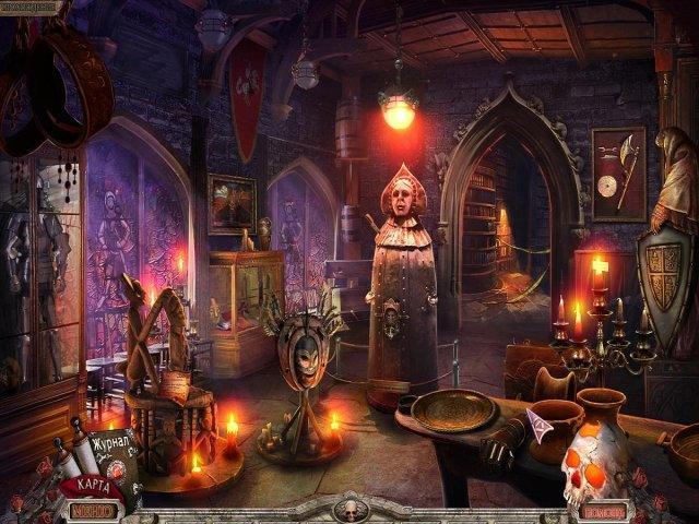 Хранители. Последняя тайна Ордена. Коллекционное издание - screenshot 4