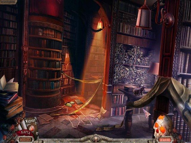 Хранители. Последняя тайна Ордена. Коллекционное издание - screenshot 5