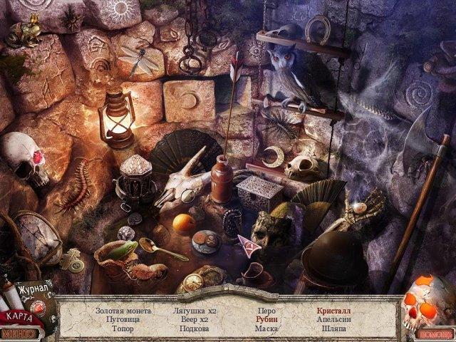 Хранители. Последняя тайна Ордена - screenshot 2