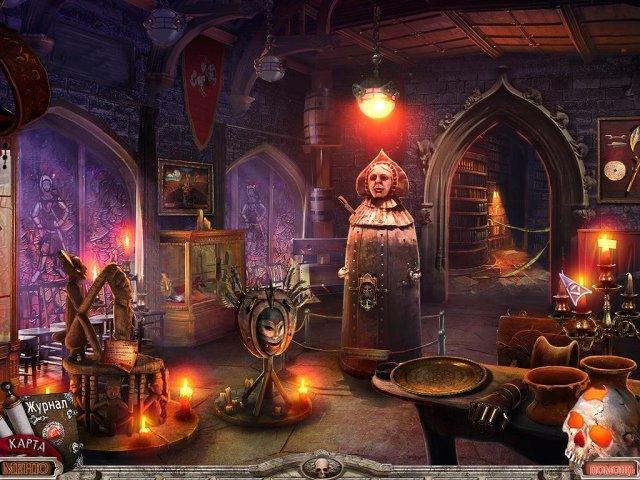 Хранители. Последняя тайна Ордена - screenshot 4