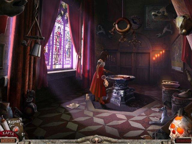 Хранители. Последняя тайна Ордена - screenshot 7