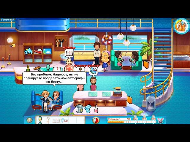 The Love Boat. Коллекционное издание - screenshot 3