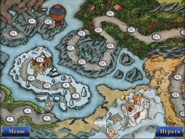 Мушкетёры. Приключения Виктории - screenshot 3