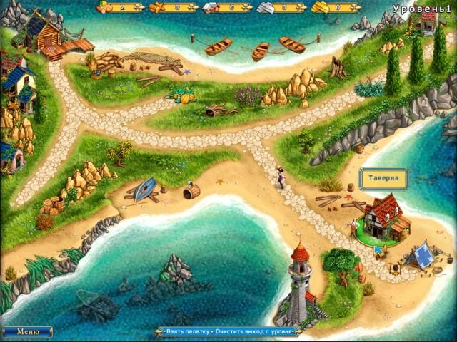 Мушкетёры. Приключения Виктории - screenshot 4