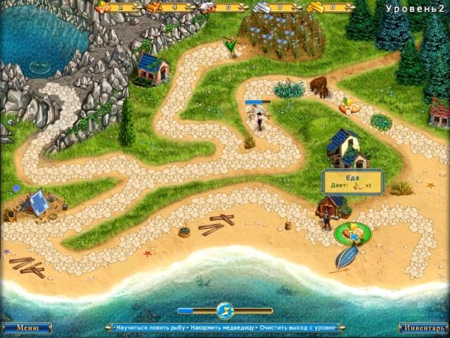 Мушкетёры. Приключения Виктории - screenshot 5
