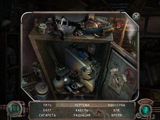 Тайна затерянной планеты - screenshot 1