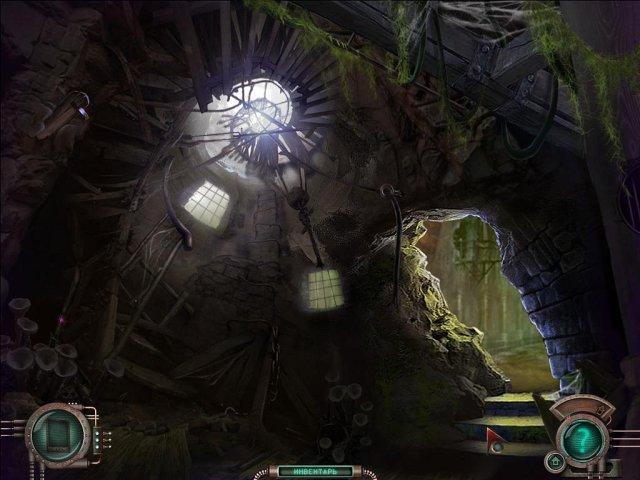 Тайна затерянной планеты - screenshot 4