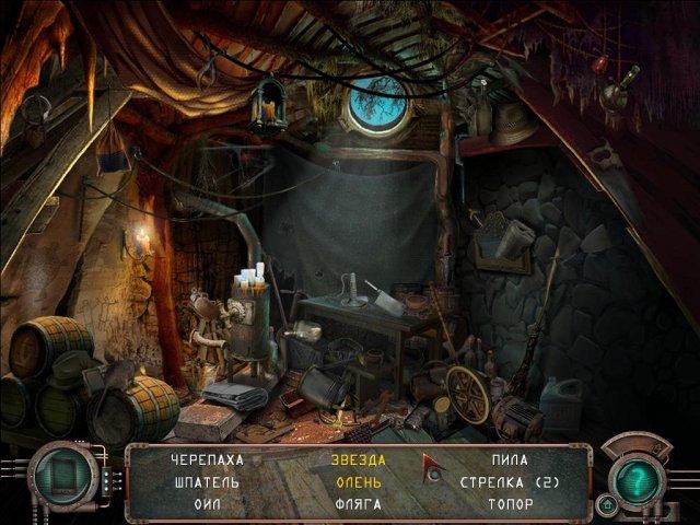 Тайна затерянной планеты - screenshot 5