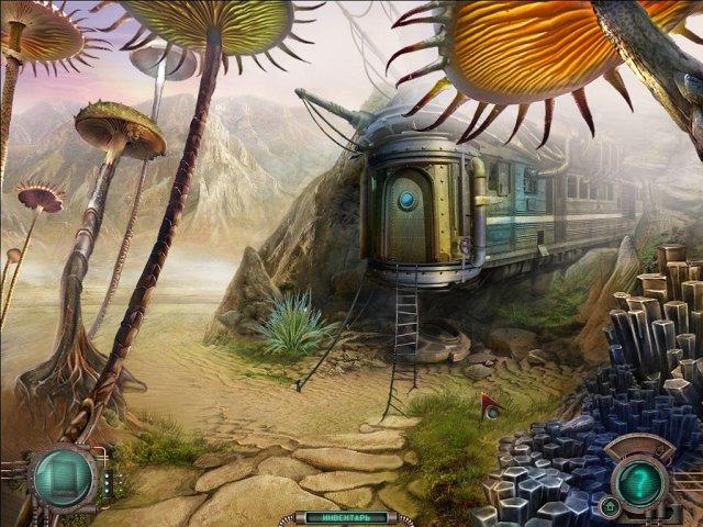 Тайна затерянной планеты - screenshot 7